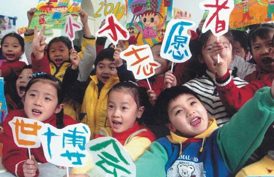 the criticisms and controversy surrounding chinas one child policy China has tried to end speculation over the future of its controversial one-child   critics say it is contributing to an imbalance between the sexes as couples   nevertheless it is likely that a gradual change from a one-child policy to a more .
