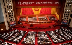 The National Peoples Congress meets in plenary session at the Great Hall of the People in Beijing. (Photo by Noel Celis/AFP via Getty Images)