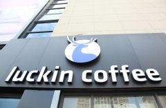 Luckin Coffee raised hundreds of millions of dollars from investors before it was exposed for around $300 million in fraud. (Photo credit: TPG/Getty Images)
