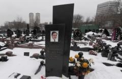 Sergei Magnitsky's grave in Moscow's Preobrazhenskoye cemetery. (Photo by Andrey Smirnov/AFP via Getty Images)