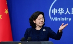 Chinese foreign ministry spokeswoman Hua Chunying. (Photo: PRC Foreign Ministry)