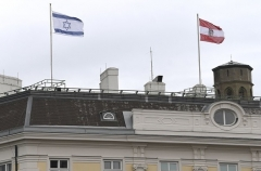 Israel's national flag flies alongside Austria's on the federal chancellery in Vienna on Friday. (Photo by Helmut Fohringer/APA/AFP via Getty Images)