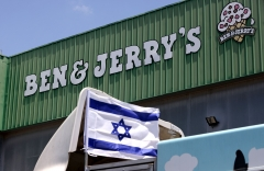 An Israeli flag is set atop a delivery truck outside US ice-cream maker Ben & Jerry's factory in Be'er Tuvia, on July 21, 2021. (Photo credit: EMMANUEL DUNAND/AFP via Getty Images)