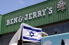 An Israeli flag waves on the cab of a delivery truck outside the factory of the U.S. ice-cream maker Ben & Jerry's in Beer Tuvia, Israel. (Photo by Emmanuel Dunand/AFP via Getty Images)