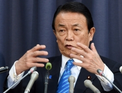 Japanese Deputy Prime Minister and Finance Minister Taro Aso. (Photo by Toshifumi Kitamura/AFP via Getty Images)