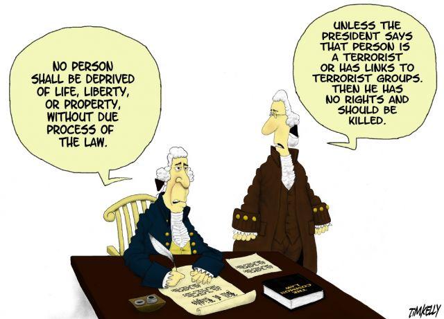 modified 5th amendment